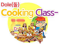 DOLE<sup>®</sup>(돌) Cooking Class